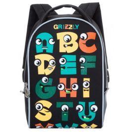 Grizzly Batoh pro nejmenší RS 734-5