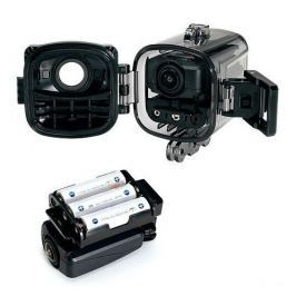 Shimano Kryt Camera 60m Marine Housing