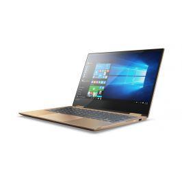 Lenovo Yoga 720-13IKB (80X60017CK)