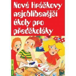 Vargová Taťána: Nové Hráškovy nejoblíbenější úkoly pro předškoláky