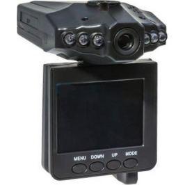 Viz Car HD