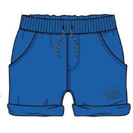 Losan chlapecké plavky 98 námořní modrá