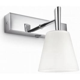 Massive Koupelnové svítidlo 34081/11/16 - rozbaleno