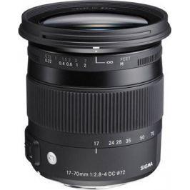 Sigma 17-70mm F2.8-4 DC MACRO OS HSM Contemporary pro Nikon (4 roky záruka)