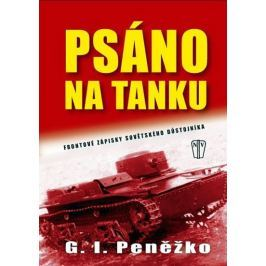 Peněžko G. I.: Psáno na tanku - Frontové zápisy sovětského důstojníka