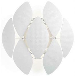 Philips Nástěnné svítidlo Chiffon 40963/31/PN