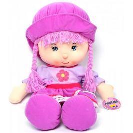 Mac Toys Panenka Anička velká fialová