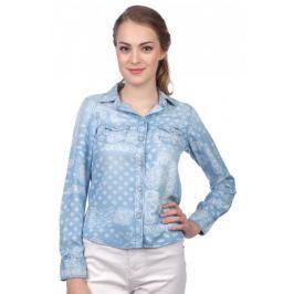 Pepe Jeans dámská košile Freedom S modrá