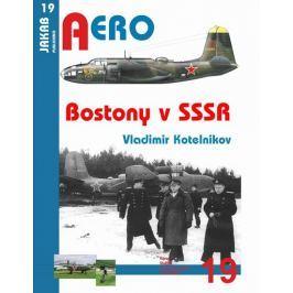 Kotelnikov Vladimir: Bostony v SSSR