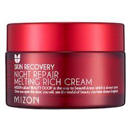 MIZON Noční, omlazující pleťový krém (Night Repair Melting Rich Cream) 50 ml