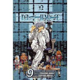 Oba Cugumi, Obata Takeši,: Death Note - Zápisník smrti 9