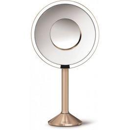 Simplehuman Senzorické kosmetické zrcátko s PRO Tru-lux LED osvětlením, 5x/10x zvětšení, rosegold
