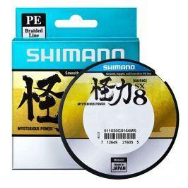 Shimano Splétaná Šnůra Kairiki Pe 150 m Gray 0,07 mm, 4,5 kg