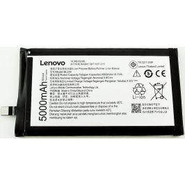 Lenovo Baterie BL244 (P1/P1 Pro), Li-Ion