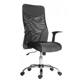 Kancelářská židle Georgetown bílá