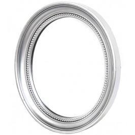 Sifcon Nástěnné zrcadlo, stříbrné, 39cm