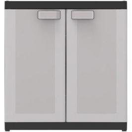 Kis Logico Low Cabinet XL