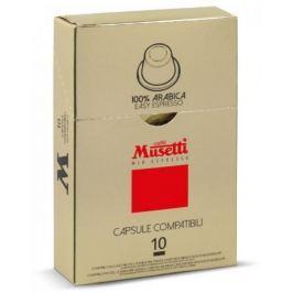 Caffé Musetti 100% Arabica Evoluzione kapsle, 100 ks