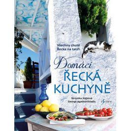 Hájková Veronika, Agathonikiadis George: Domácí řecká kuchyně