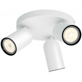 Philips Nastavitelné bodové svítidlo PONGEE LED 50583/31/PN Svítidla