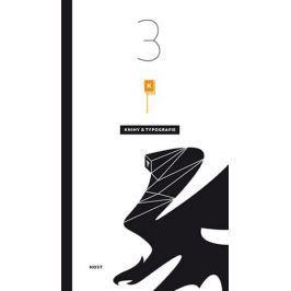 Pecina Martin: Knihy a typografie