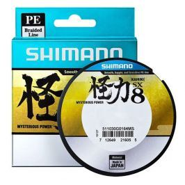 Shimano Splétaná Šnůra Kairiki Pe 150 m Green 0,07 mm, 4,5 kg