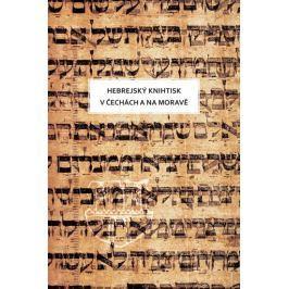 Sixtová Olga: Hebrejský knihtisk