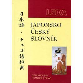 Krouský I., Šilar F.: Japonsko-český slovník
