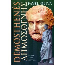 Oliva Pavel: Démosthenés