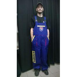 Laclové kalhoty Sunoco Pracovní oděvy a reklamní předměty
