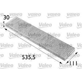 Valeo Service filtr kabinový - uhlíkový VALEO PROTECT VA 698696