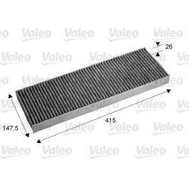 Valeo Service filtr kabinový - uhlíkový VALEO PROTECT VA 715675