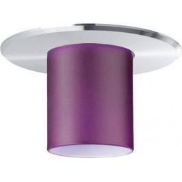 DecoSystems sklo Tube Mini lila purple, sklo - PAULMANN