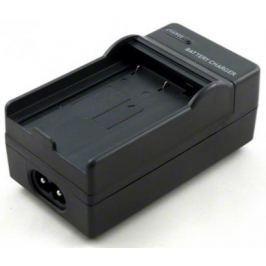 Power Energy Battery - Nabíječka baterií pro EN-EL9