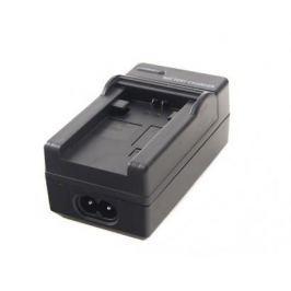 Power Energy Battery - Nabíječka baterií pro BP-709